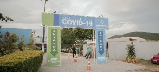 São Pedro da Aldeia atinge 100% de ocupação nos leitos para casos de Covid